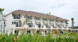 Available Units at Supalai Ville Srinakarin-Kingkaew