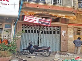 Studio House for sale in Boeng Kak Ti Muoy, Phnom Penh Other-KH-6986
