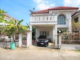 3 Bedrooms House for sale in Bang Mot, Bangkok Mu ban Phenphon