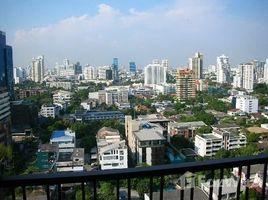 2 Bedrooms Condo for sale in Phra Khanong Nuea, Bangkok Noble Reveal