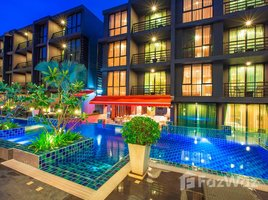 1 Bedroom Condo for rent in Bo Phut, Koh Samui Aspira Samui
