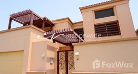 Available Units at Jouri