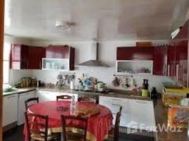 3 غرف النوم فيلا للبيع في NA (Skhirate), Rabat-Salé-Zemmour-Zaer Villa moderne de 484m2 à vendre skhirat plage