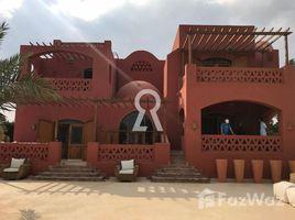 7 غرف النوم فيلا للبيع في Al Gouna, الساحل الشمالي West Gulf