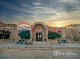 Red Sea Makadi Makadi Orascom Resort 3 卧室 别墅 售