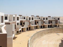 Giza 6 October Compounds Soleya 3 卧室 联排别墅 售