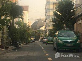 N/A Đất bán ở An Phú, TP.Hồ Chí Minh Bán đất đường Đoàn Hữu Trưng, Phường An Phú, Quận 2 nằm sau căn hộ The Vista
