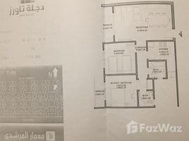 2 Bedrooms Apartment for sale in Nasr City Compounds, Cairo Degla Landmark