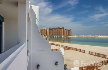 Palma Residences in The Crescent, Dubai