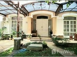 3 Bedrooms Property for sale in Pulo Aceh, Aceh Perumahan Graha Padma Semarang, Semarang, Jawa Tengah