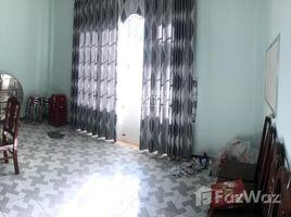 峴港市 My An Bán nhà đường Ung Văn Khiêm, Quận Ngủ Hành Sơn 130m2 chỉ 5.5 tỷ 4 卧室 屋 售