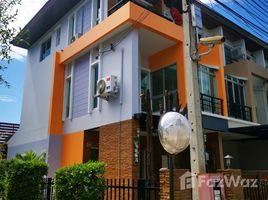 4 Bedrooms Property for sale in Bang Talat, Nonthaburi Vista Park Chaengwattana