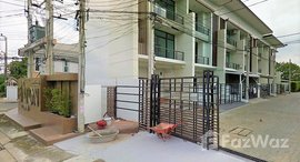 Available Units at Leaton Town