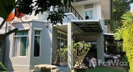 Available Units at The Plant ChaengWattana