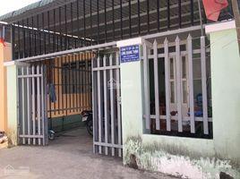 2 Bedrooms House for sale in Phu Loi, Binh Duong Mình cần bán gấp căn nhà cấp 4 - Phường Phú Lợi, Thủ Dầu Một, Bình Dương
