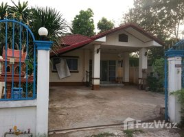 乌隆他尼 Nong Bua Great Location House in the Heart of Udon Thani 3 卧室 屋 售