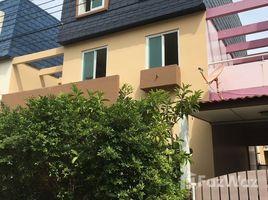 3 Bedrooms House for sale in Ban Mai, Nonthaburi Baan Louk Golf