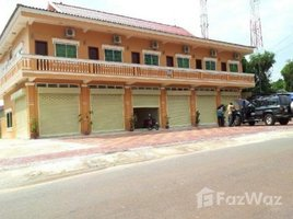 1 Bedroom Apartment for rent in Bei, Preah Sihanouk Other-KH-22993