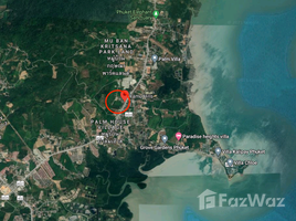 N/A Land for sale in Pa Khlok, Phuket Yamu Hills