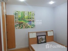 同奈省 Quang Vinh Thanh Bình Plaza 2 卧室 住宅 租