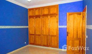 4 غرف النوم عقارات للبيع في NA (Bensergao), Souss - Massa - Draâ Belle appartement a vendre a founty Agadir