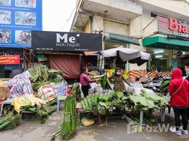 同奈省 Thanh Binh Đất có sổ hồng ngay MT Phan Chu Trinh, Thanh Bình, Biên Hòa với DT 96m2, chỉ 1,3 tỷ, LH: +66 (0) 2 508 8780 N/A 土地 售