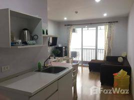 暖武里 曼卿 The Paint Ngamwongwan 22 2 卧室 公寓 租