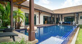 Available Units at Kokyang Estate by Tropiclook