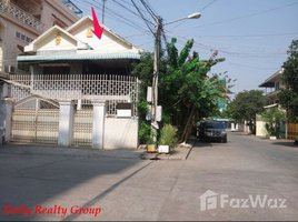 4 Bedrooms Property for sale in Chhbar Ampov Ti Muoy, Phnom Penh Other-KH-14516