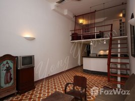 1 Bedroom Apartment for rent in Phsar Kandal Ti Muoy, Phnom Penh Other-KH-57359