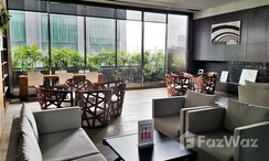 Photos 1 of the Library / Reading Room at Hyde Sukhumvit 13