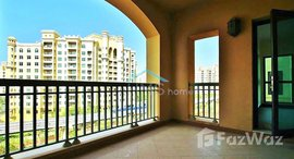 Available Units at Golden Mile 5