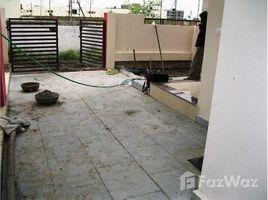 Madhya Pradesh Bhopal At Rohit Nagar Phase-3,Near Nirupam Royal, Bhopal, Madhya Pradesh 3 卧室 屋 售