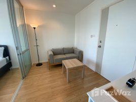 1 Bedroom Property for sale in Na Kluea, Pattaya Lumpini Ville Naklua - Wong Amat