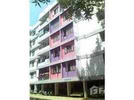 Madhya Pradesh Gadarwara NEAR CHOITHARAM HOSP HOLKAR APPARTMENT 2 卧室 住宅 售