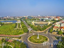 永福省 Dinh Trung Bán gấp 5 lô đất SIÊU KINH DOANH Đường Nguyễn Tất Thành giá chỉ 5 tỷ/lô. Hotline: 0935.628.628 N/A 房产 售