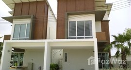Available Units at Tropical Village 2