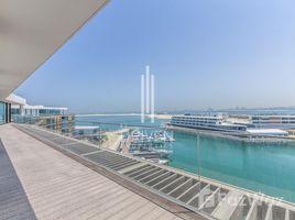 Guelmim Es Semara Na Zag Bulgari Resort & Residences 4 卧室 顶层公寓 售