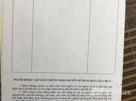 河南省 Lam Ha Chính chủ cần bán lô đất 417m2 tại thành phố Phủ Lý, 10 triệu/m2. LH +66 (0) 2 508 8780 N/A 土地 售
