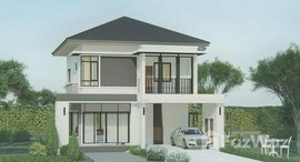 Available Units at The Prominence Proud
