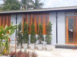 3 Bedrooms House for sale in Samo Khae, Phitsanulok 3 Bedroom House With Land For Sale In Phitsanulok