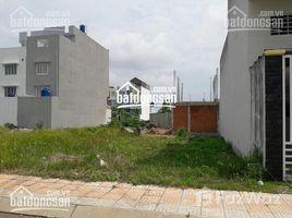 胡志明市 Ward 13 Bán đất 100m2 đường Nơ Trang Long ngay UBND phường 13 giá sổ Hồng 2.5 tỷ TC 100% LH +66 (0) 2 508 8780 N/A 土地 售