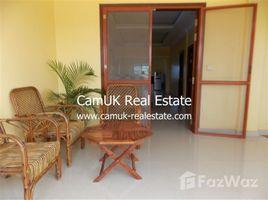 2 chambres Maison a vendre à Sla Kram, Siem Reap Share House for Rent in Siem Reap – Slor Kram