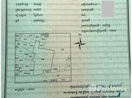 Kampong Speu Prey Vihear Other-KH-84811 开间 屋 售