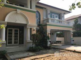 3 Bedrooms House for sale in Nong Khang Phlu, Bangkok Baan Ladawan Pinklao-Petchkasem