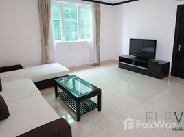 1 Bedroom Apartment for sale in Stueng Mean Chey, Phnom Penh Other-KH-23723