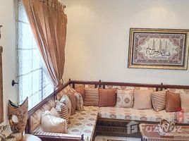 4 Bedrooms Townhouse for rent in Diamond Views, Dubai Diamond Views