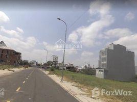 胡志明市 Thanh My Loi Đất MT 6x18m (108m2) Nguyễn Văn Kỉnh, quận 2. Cách UBND phường 200m sổ hồng riêng. Giá 1,85 tỷ N/A 土地 售