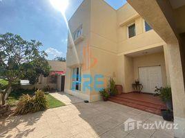 5 Bedrooms Villa for sale in , Dubai Meadows 7
