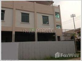 万象 1 Bedroom House for sale in Chanthabuly, Vientiane 1 卧室 屋 售